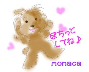 Mona_5